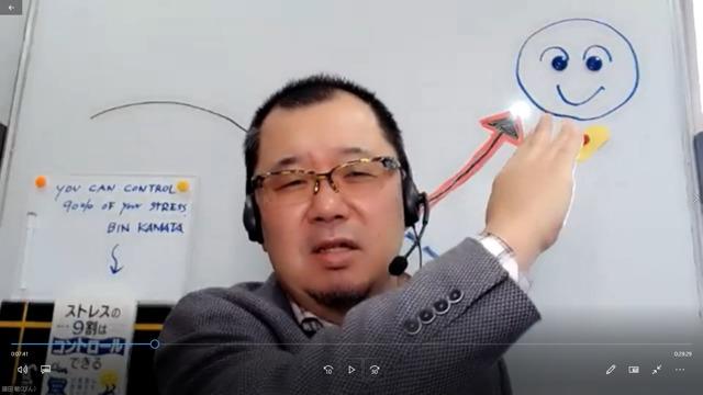 鎌田敏オンラインセミナーの様子