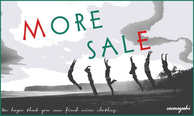 more-sale