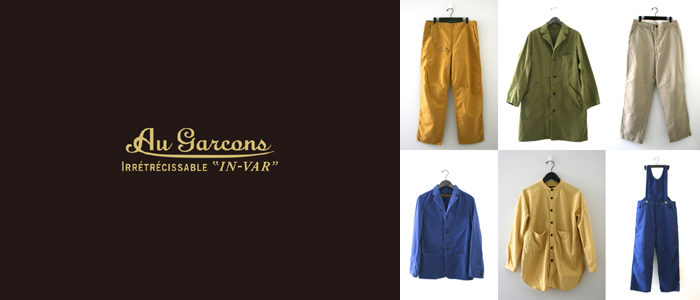 augarcons