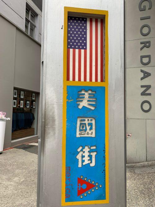 【臺北】インスタ映えする壁スポット5選!女子旅の観光にもおすすめです   COCOSIL
