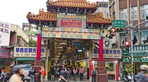 女子旅で行く卒業旅行におすすめ海外都市5選台湾