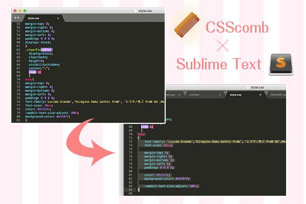 Sublime TextでCsscombを導入する際に出たエラー