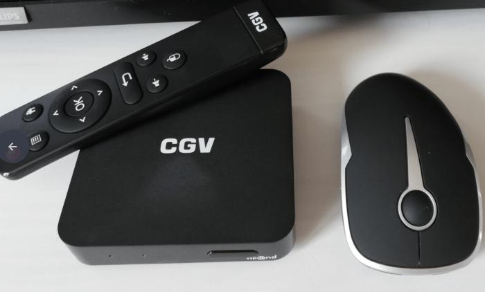 CGV EXPAND unboxing