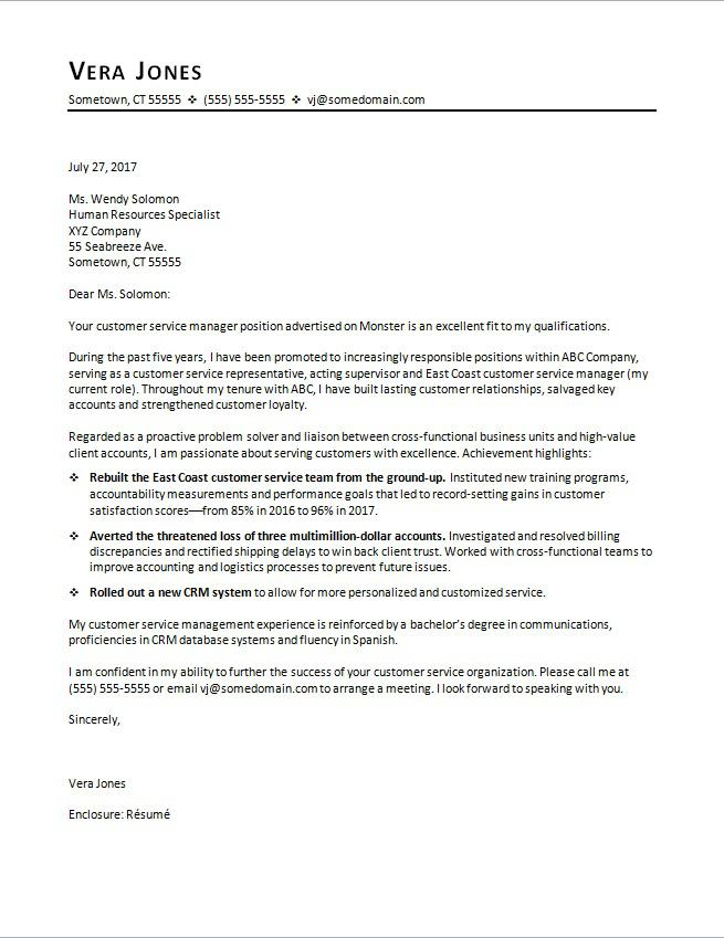 Health Care Management Entry Level Response To Ad Cover Letter