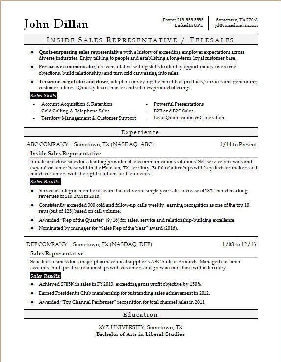 resume self intro