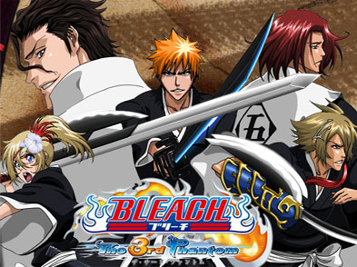 bleach 3rd phantom