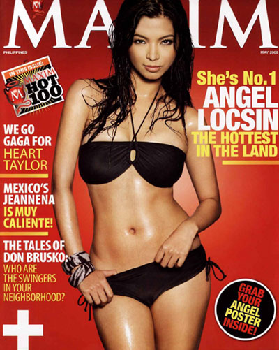 Angel locsin Maxim May 2008