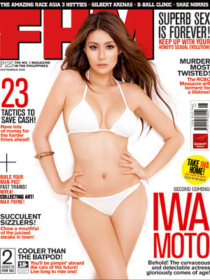 Iwa Moto FHM Philippines