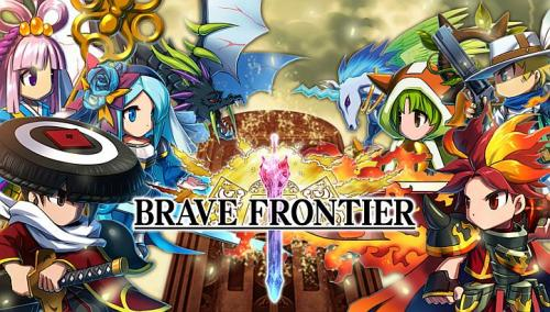 Download Brave Frontier RPG for iOS and Android - Codamon com