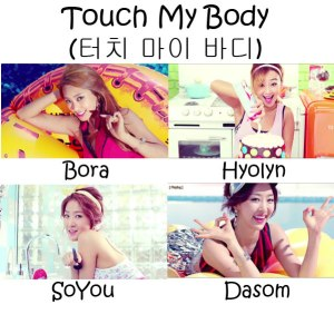 touch-my-body-whos-who