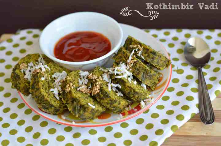 Kothimbir Vadi is a popular Maharashtrian snack which is steamed and pan-fried. It is made with fresh coriander leaves, chickpea flour, spiced up using ginger, garlic, green chili, garam masala. Kothimbir Vadi is a glutenfree snack, you can have it in breakfast or a side dish in the Maharashtrian thali.