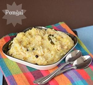 Savory Pongal
