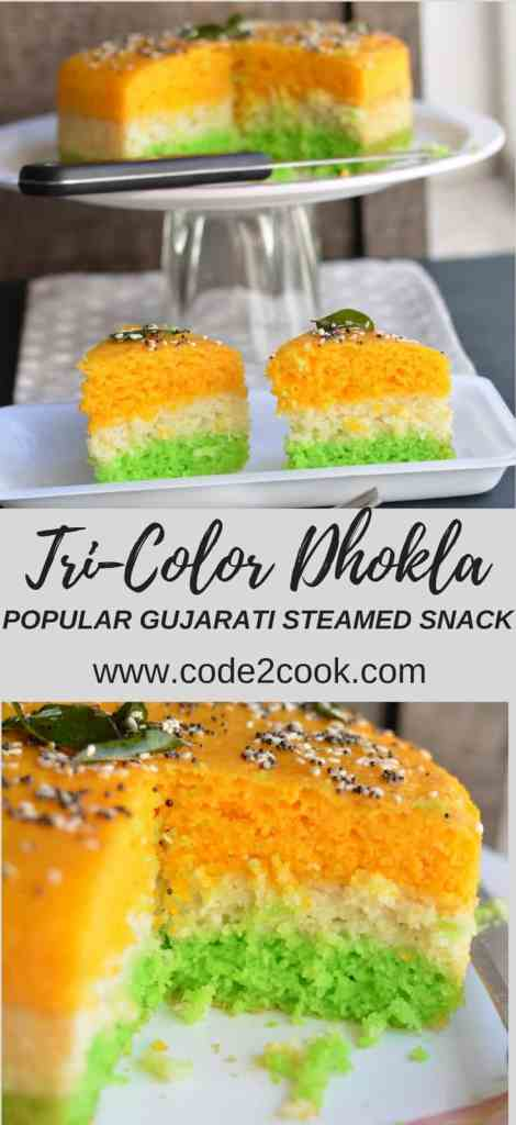 Tri-Color Dhokla is a popular Gujarati snack. It is a steamed & spongy snacktempered with mustard seeds and sesame seeds. This delightfultri-color dhokla is so simple to make. Since dhokla is steamed version so it is healthy as well. You can avoid oil tempering if you are weight conscious. www.code2cook.com
