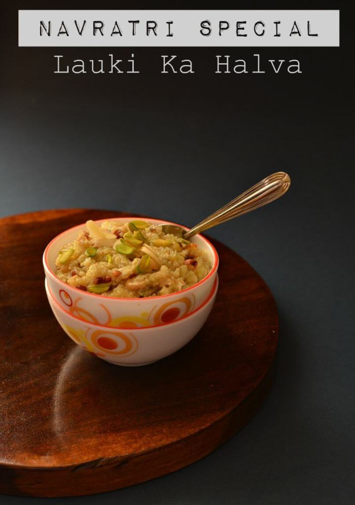 Lauki ka halva is an Indian sweet made during festivals and in the winter season.Preparation of lauki ka halwa is similar to gajar ka halwa. Grated bottle gourd in milk, flavored with cardamom and a handful of dry fruits makes it rich and a filling dish in Navratri fasting time.