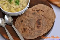 Amarnath flour paratha or Rajgira paratha is commonly used during Navratri fasting days in most Indian Kitchen. This is a gluten-free and vegan flatbread. Adding boiled mashed potato while making a dough with the flour, helps to make paratha or flatbread. This is very quick and easiest paratha recipe to make on fasting days or upvas. Such paratha recipe is also known as farali paratha or falahari paratha (phalahari paratha).