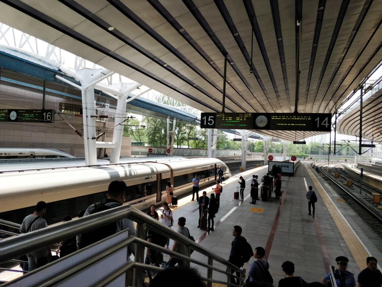 Dworzec Zachodni w Pekinie