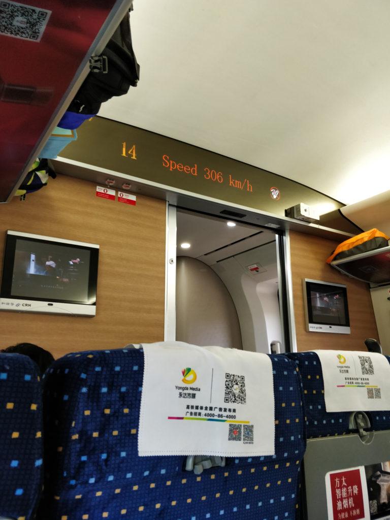 Pociąg Pekin - Xian