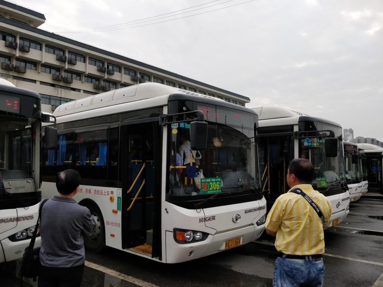 Autobus 306 do terakotowej armii