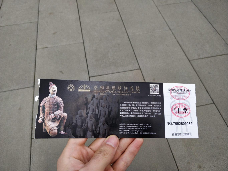 Bilet do Armii Terakotowej
