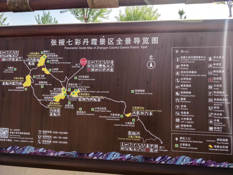 Mapa Tęczowych Gór w Chinach