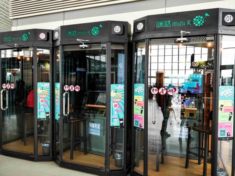 Kabiny Karaoke na Lotnisku Lanzhou