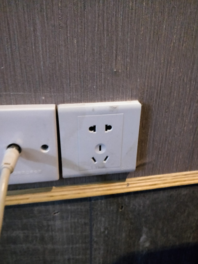 Chinese Sockets