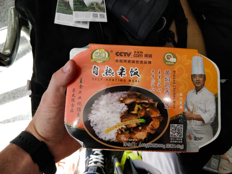Samogotujący się ryż