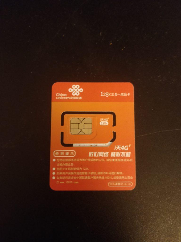 China Unicorn Sim Card