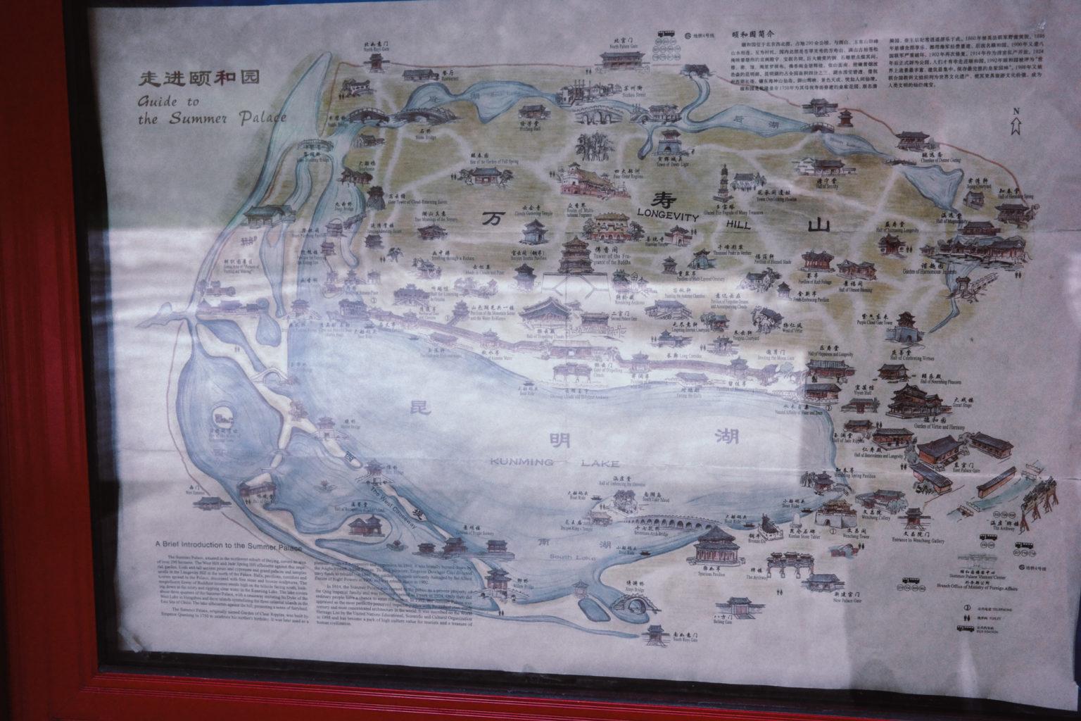 Pałac Letni - Mapa