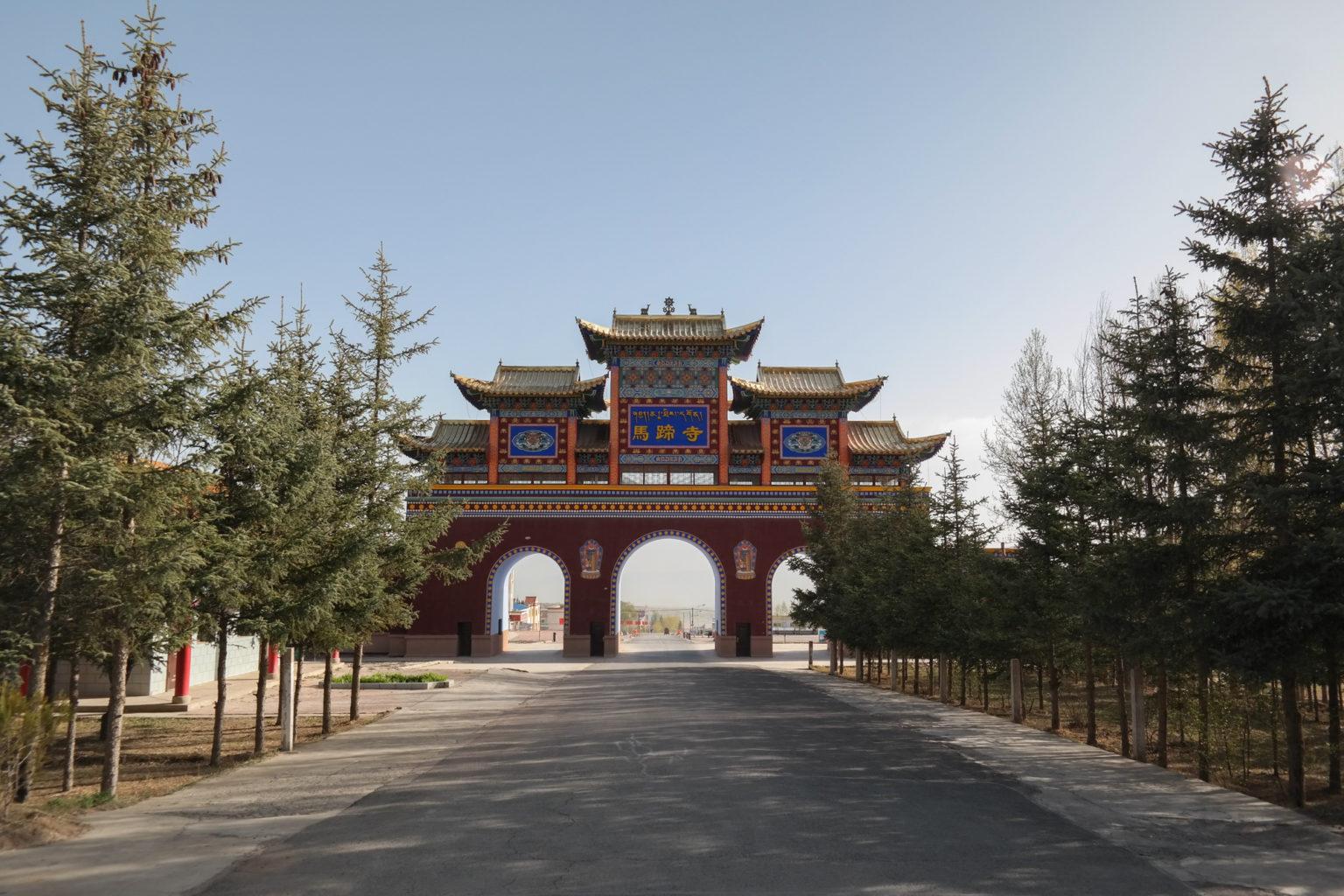 Mati Si Entrance Gate