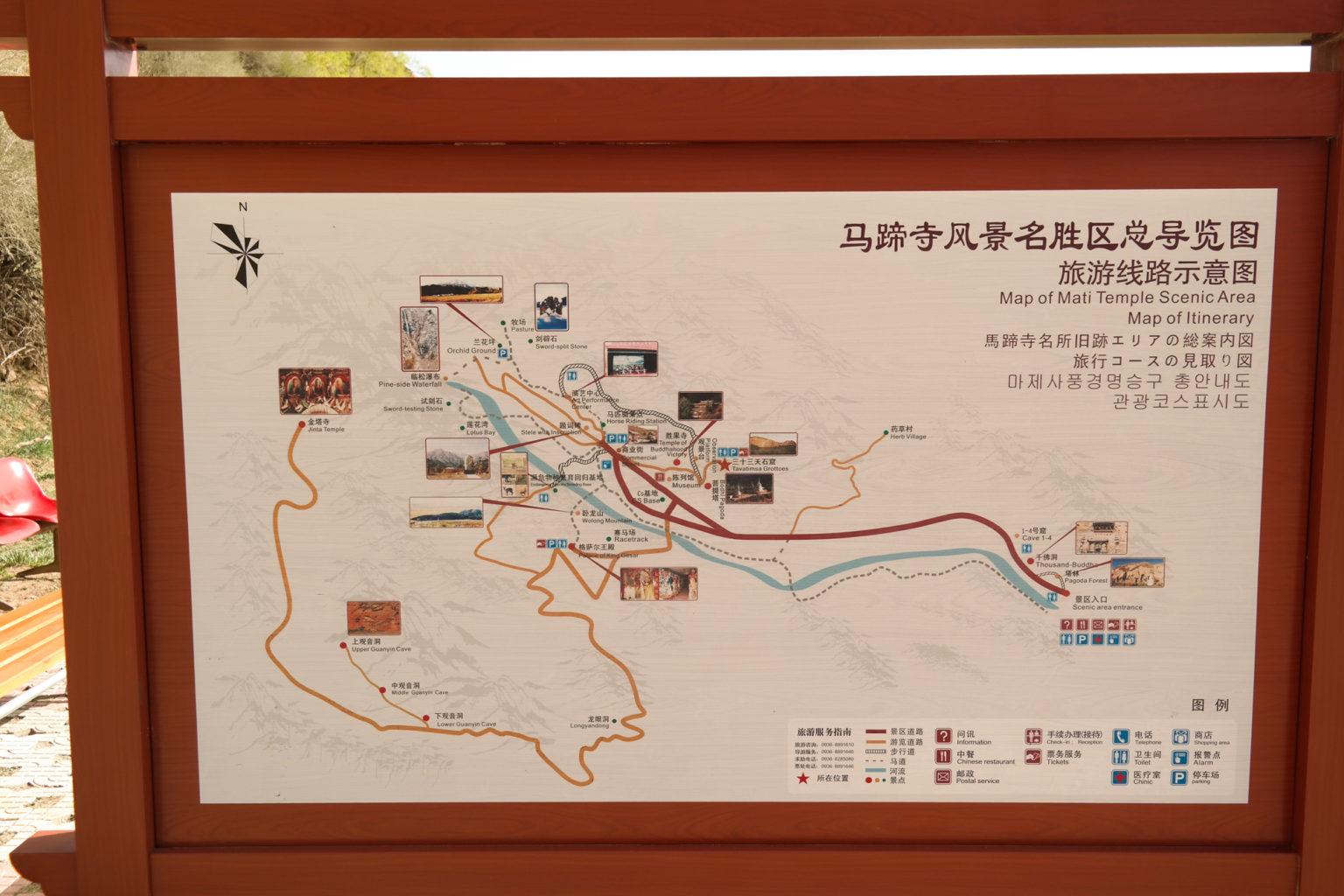 Mapa okolicy Mati Si