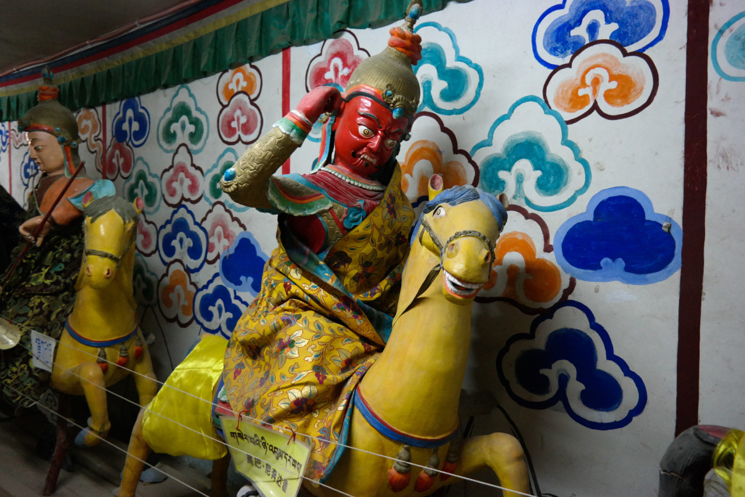 Palace of King Gesar