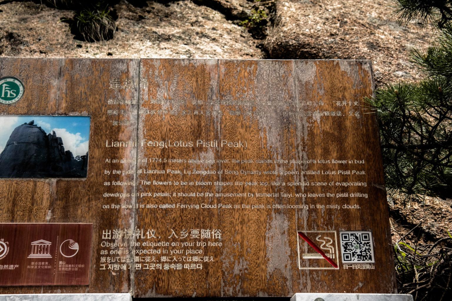 Lianhua feng peak