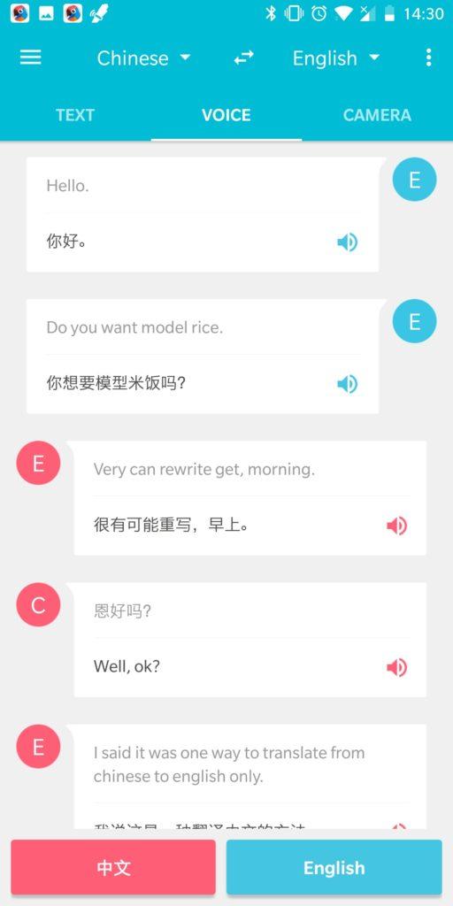 Youdao App