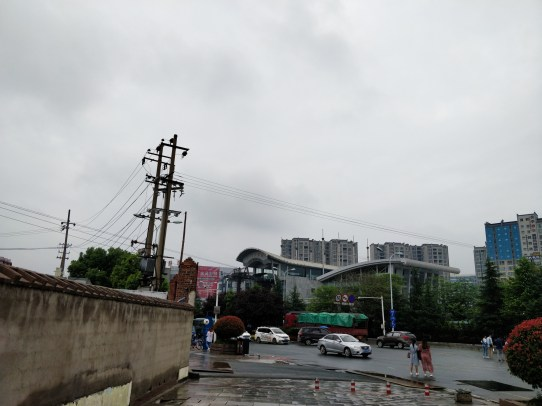 tianmen cable car station