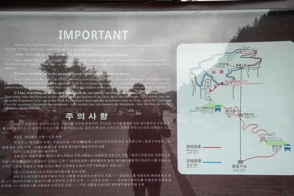 Mapa Góry Tianmen