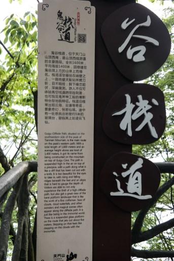 Cliffside path - west