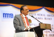 Dr N Ganabaskaran_MMA
