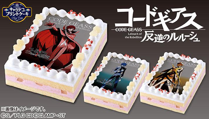 code geass cake