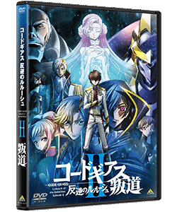 code geass koudou transgression dvd