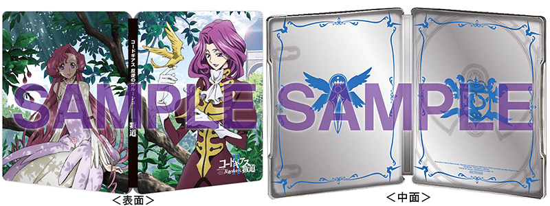 code geass koudou transgression limited edition blu-ray dvd