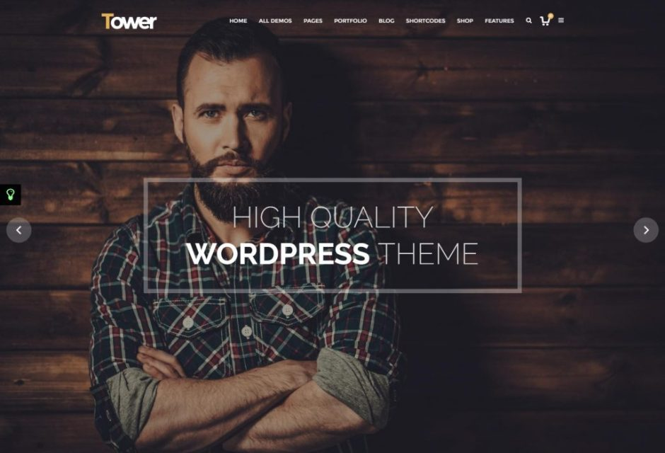 fullscreen-presentation-tower-responsive-wordpress-theme-compressed