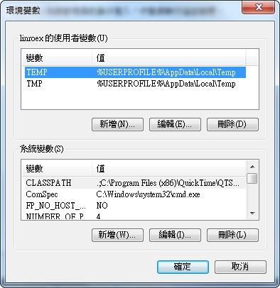 在.NET程式裡面要如何取用Windows的環境變數(系統變數) – 以VB.Net作範例 – 碼人日誌