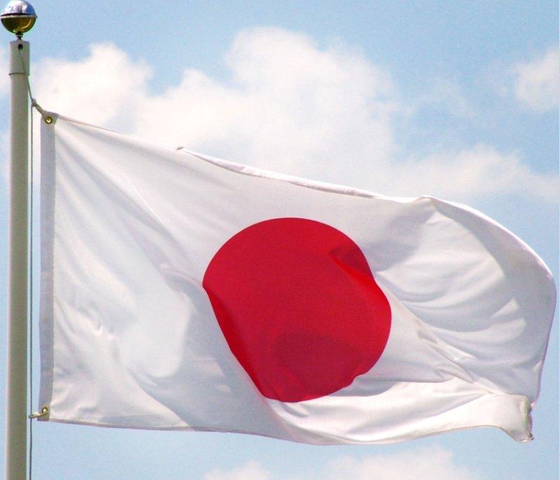 bandiera-del-giappone