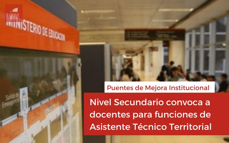 Nivel Secundario convoca a docentes para cumplir funciones de Asistente Técnico Territorial