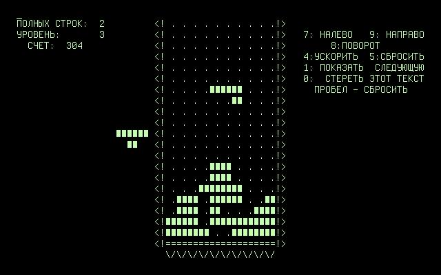 Primera versión de Tetris