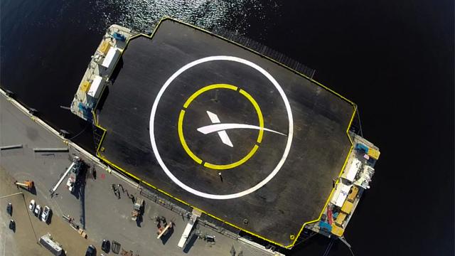 SpaceX plataforma