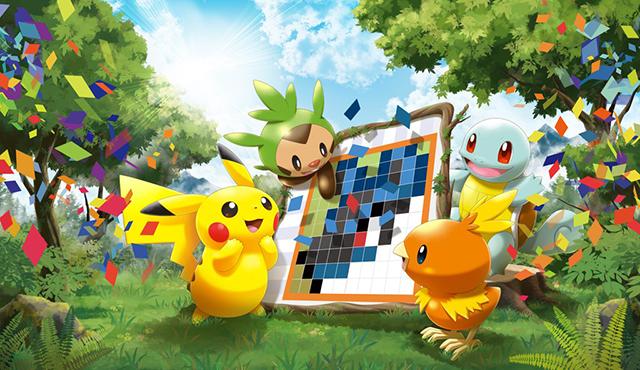 Pokemon_ND