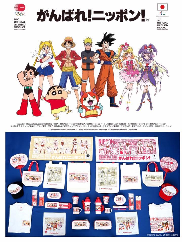 Goku Y Naruto Son Embajadores De Los Juegos Olimpicos De Tokio 2020