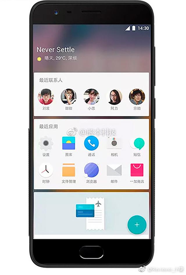 Se filtran nuevas imágenes del OnePlus 5 y una probable fecha de lanzamiento